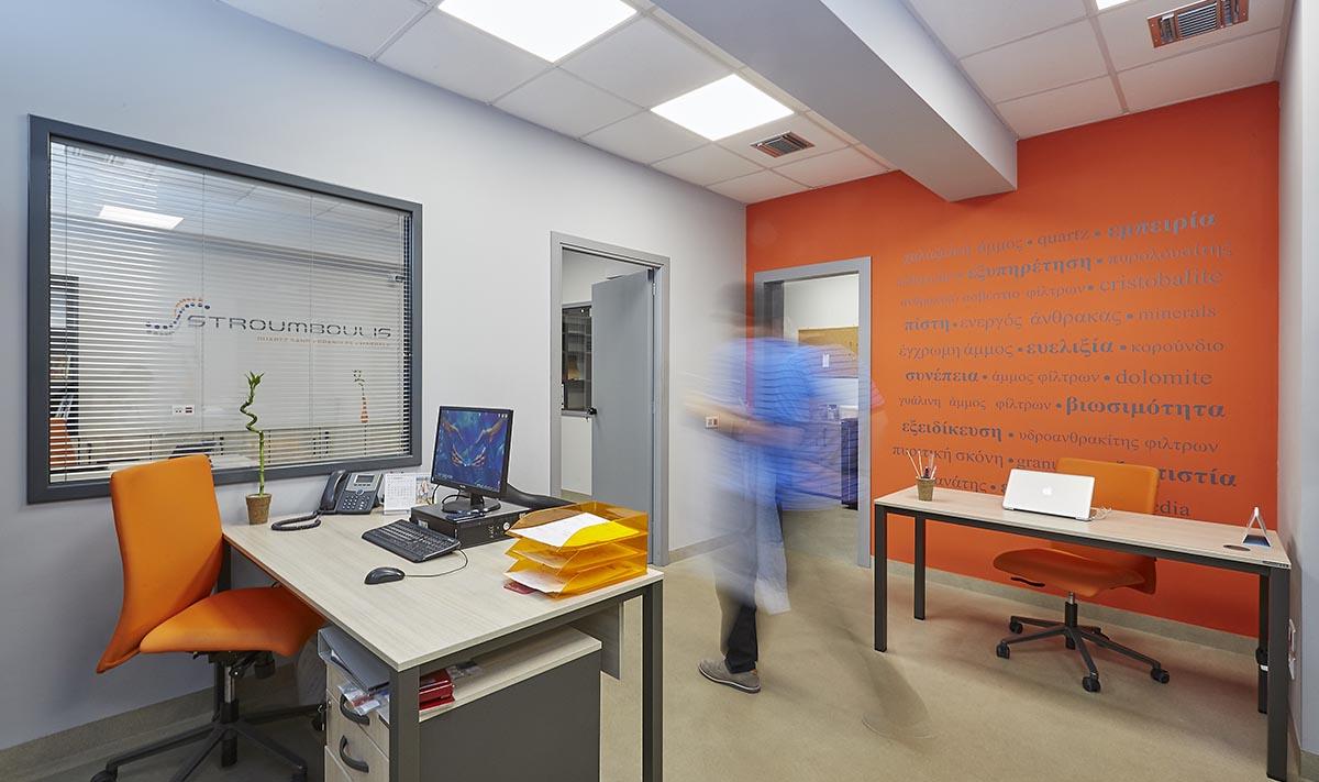Εγκαταστάσεις, γραφεία Stroumboulis
