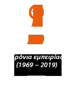 χαλαζιακή 50 χρόνια